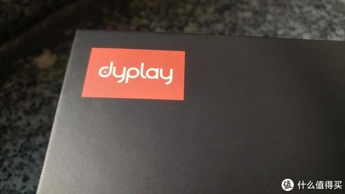 享受属于你的安静时刻——dyplay城市旅行者2.0体验