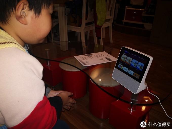 再次升级,打造全家的智能中心-小度在家智能屏X8音箱评测