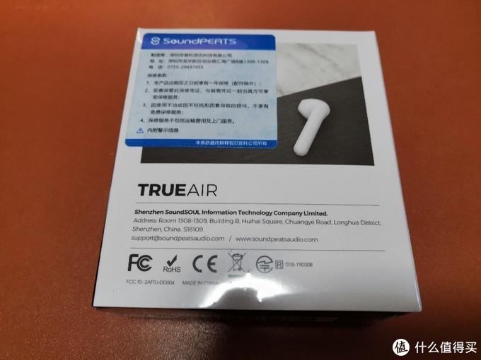 盒子上虽然也都是英文,但是贴了一张中文的标签,标了生产厂家的所有信息。印刷也比较精美。