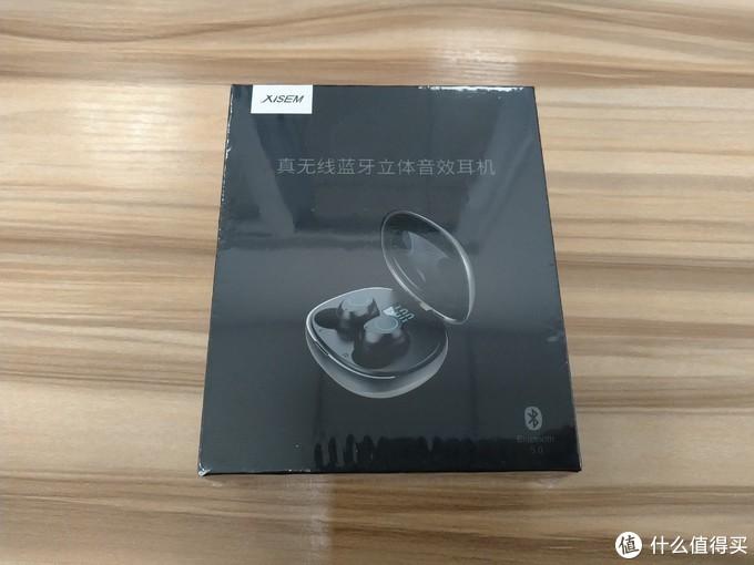 西圣I07百元耳机体验评测