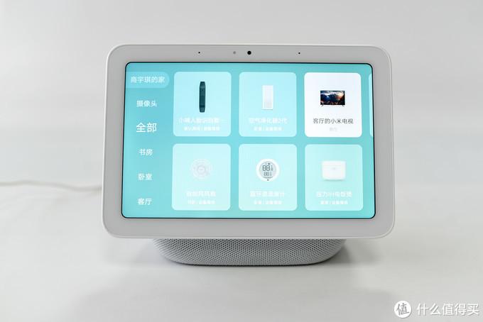 平板滞销还是小爱同学华丽转型,你到底需不需要小爱触屏音箱Pro8?
