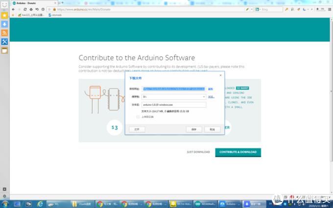 ARDUINO环境库的安装和使用GITHUB上的开源项目
