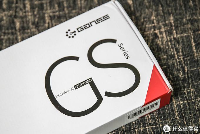 入门优选 高度适配程序员 2020年首个开箱 GANSS GS104C