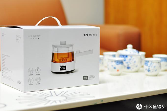 冬日养生茶的好伙伴,生活元素 I90 煮茶器