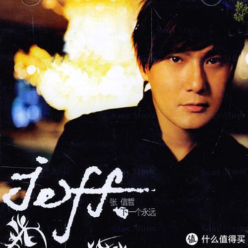 2004年是华语乐坛神仙打架的一年---盘点2004年那些记忆深处的歌