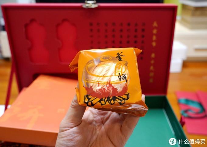 这份礼物好有年味-长安东市.什么值得买庚子岁朝食礼晒单