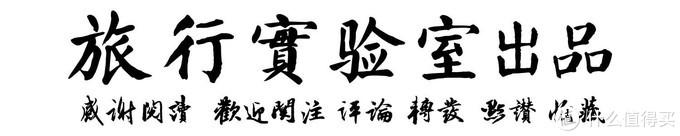 """三枚蔡司广角火拼,三枚日本镜头助威,尝试破解""""德味""""的秘密"""
