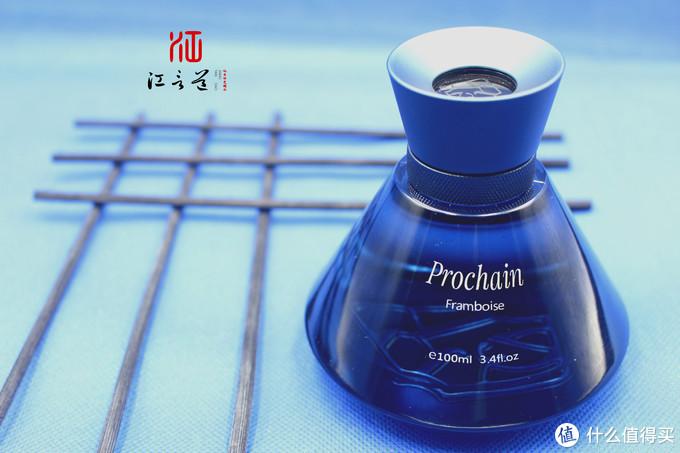 Prochain法式香氛花园藤条无火香薰 | 来自天然植物的清香