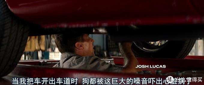 """这就是传说中的""""一发动后全村人都知道车主要上班""""的马*达么"""