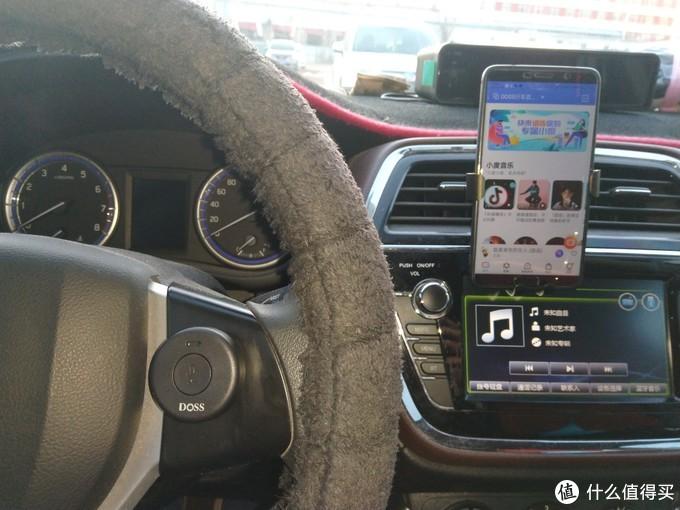 让车载音响变智能—DOSS行车百事通便携版评测