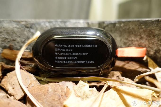 戴上dyplay ANC Shield真无线蓝牙耳机,给你一个安静的聆听环境