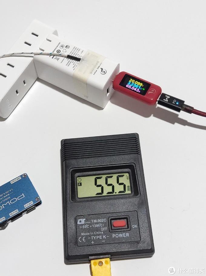 魔狐 GaN氮化镓 CCA 多口多协议充电器开箱测评