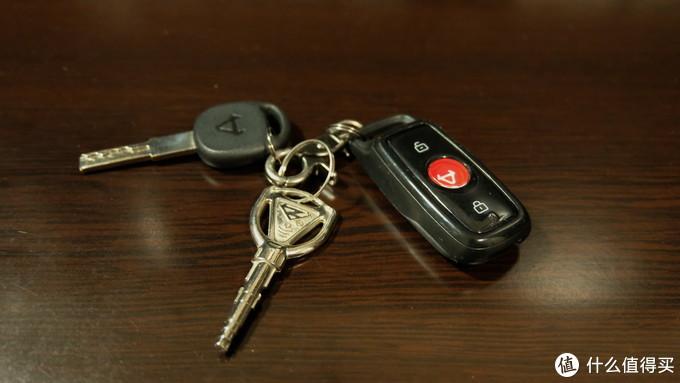 电动车钥匙