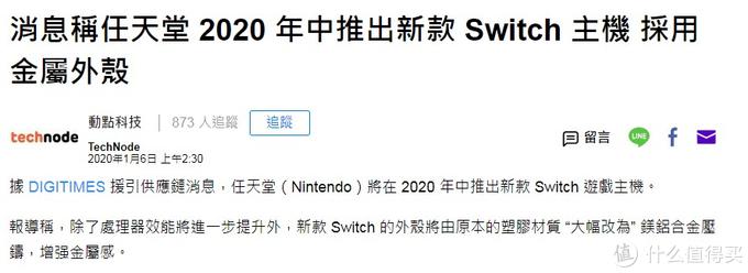 40图6000字盘点!2020年内最值得期待switch大作游戏综述与评价