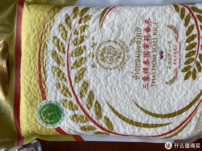 绿色的稻草标识代表着正宗的泰国米