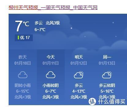 """有惊无险——大疆Mavic Mini""""空难""""搜救"""