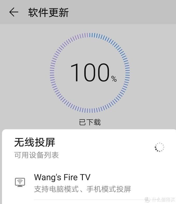 网飞用户性价比之选 Fire TV Stick 4K 体验分享