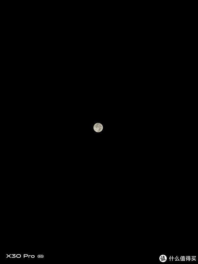 拥有全焦段影像的X30 Pro有着怎样的实力,拍个月亮你就明白了