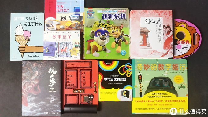 为小朋友们挑选的新年礼物当然要加倍用心—有趣有内涵的10部童书