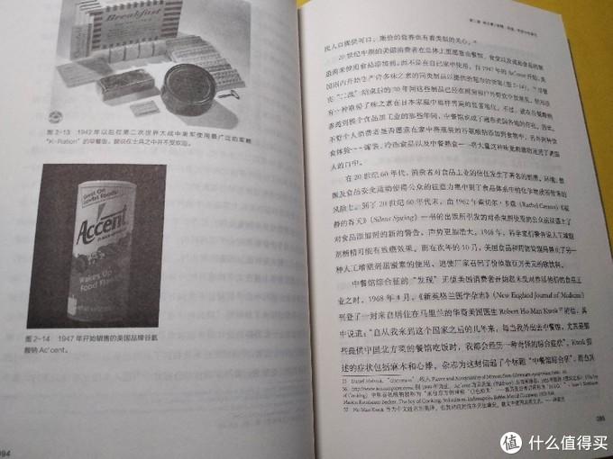 """值得一读的""""西洋人写东洋人生活空间""""的文化交流历史书籍推荐"""
