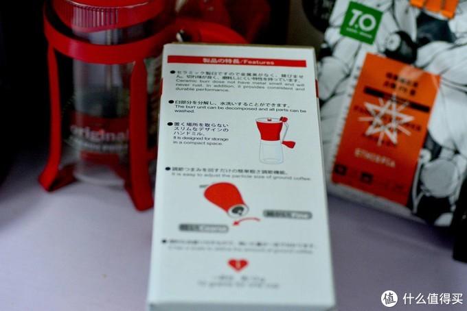 咖啡新手入门 HARIO 手摇磨豆机天猫年货节晒单