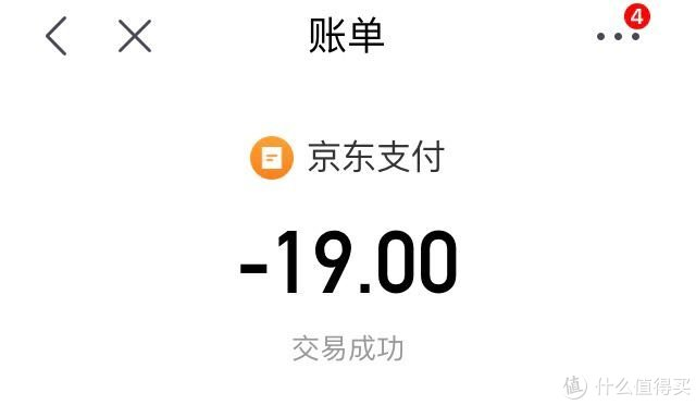 某多多19元的苹果SE电池开箱及上手更换教程——彦祖评测