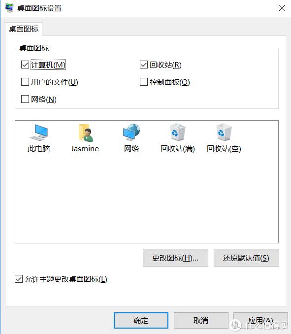 解决桌面文件撑死C盘,教你如何把桌面从C盘挪到D盘
