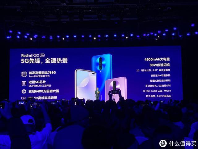 入门级5G手机如何选,Realme X50还是Redmi K30 5G?