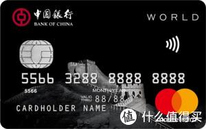 信用卡寒冬仅存的温暖,2020年信用卡申请大攻略
