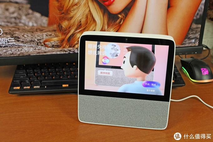 语音、手势、眼神三模互动 小度在线智能屏X8体验