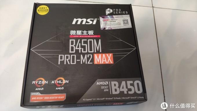 鲁大师跑分30万我的AMD:3400G小主机配置分享