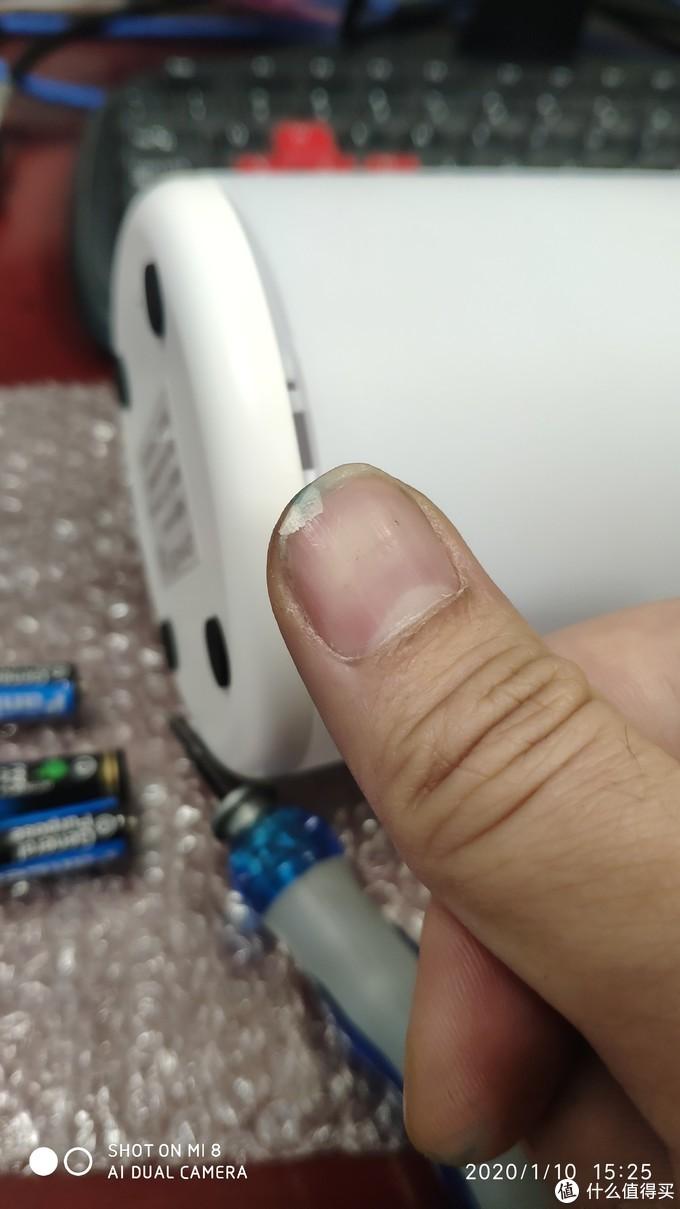 DIY改装小夜灯上集(拆解研究)