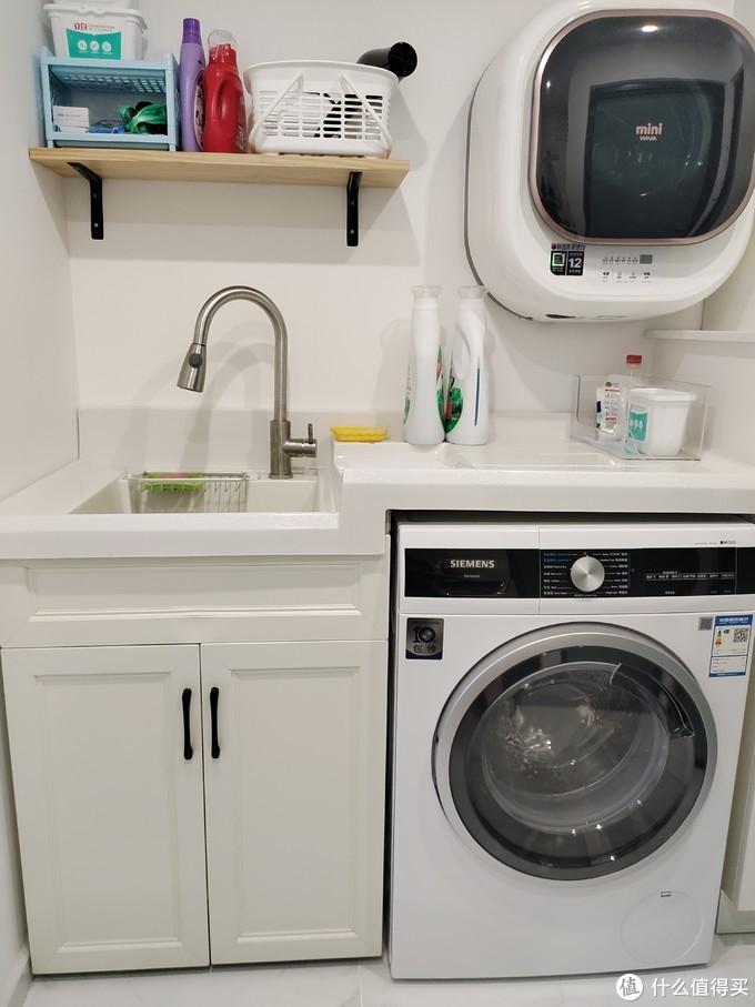 干区的洗衣区