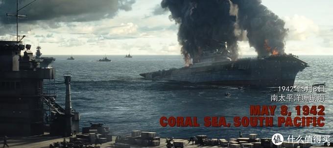 大海铭记不朽—《决战中途岛》