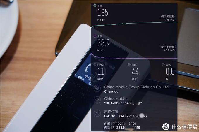 稳定、高速、实用、改善你的移动办公环境--华为5G随行WiFi Pro分享