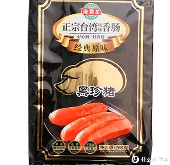 好吃不过火锅料——七款好吃的火锅料推荐
