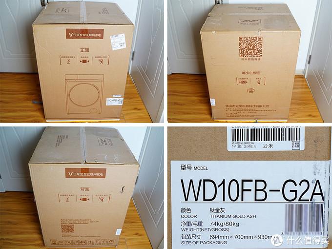 带个娃不容易!各种设备都要跟上:云米10公斤洗烘一体全自动洗衣机初体验