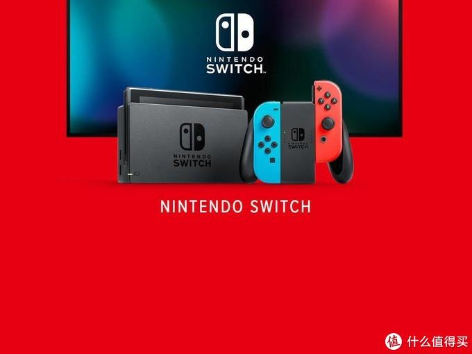 消息称新一代任天堂Switch Pro 将于2020上市