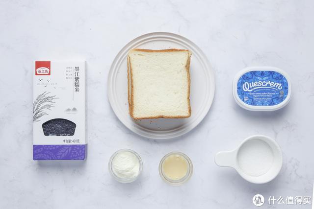 让人元气满满的早餐三明治,营养简单又好吃,原来加了一种米