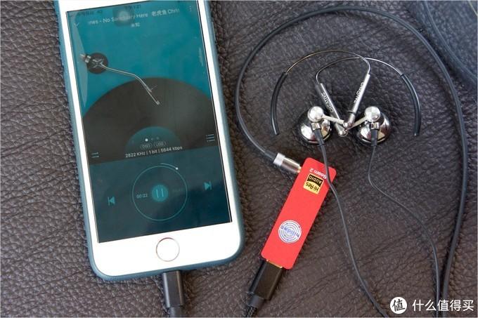 口袋里的一抹猩红好声音!Hilidac Beam 2代 便携外置音频解码/耳放一体机