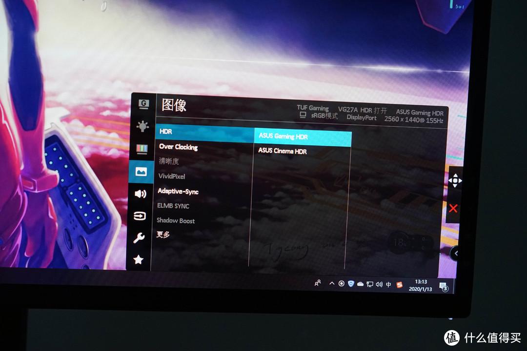 HDR功能分为游戏模式和影院模式,不过开启后特色功能基本都无法使用了