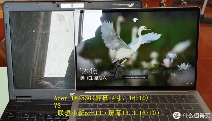 PDD小新pro13安全下车——11年后再用AMD平台笔记本