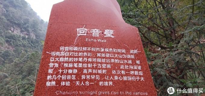 三进黔之习水丹霞谷