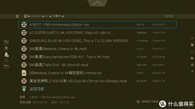 4K UHD 、Hi-end高端蓝光播放器,双硬盘位开博尔Q50拆解点评