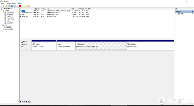 浦科特 M9P Plus SSD 512G(M.2版)固态硬盘开箱体验测评