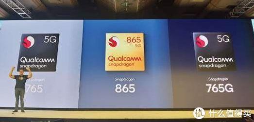 5G手机芯片,到底买谁?