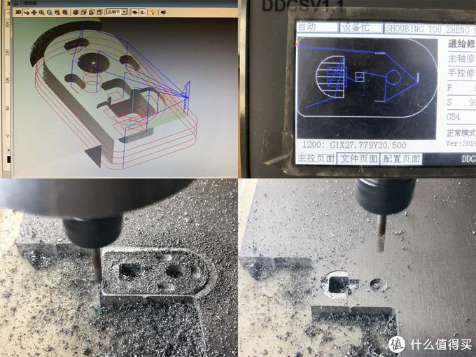 将原始设计文件导出刀路验证下结构,用的6mm厚的拉丝铝板