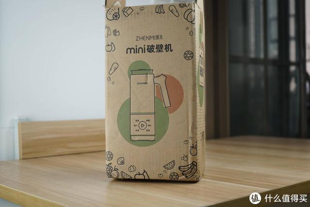 还在外面花高价买果汁?不如用臻米破壁机自己榨,经济实惠又简单