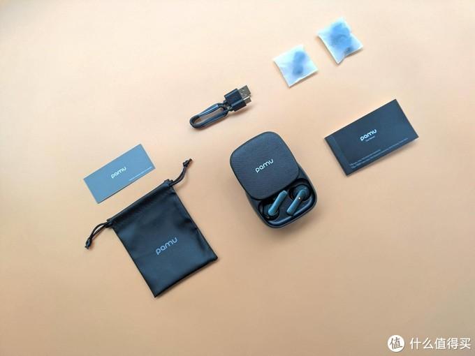 PaMu Slide 真无线入耳式双麦降噪派蓝牙耳机,既是耳机又是无线充电宝