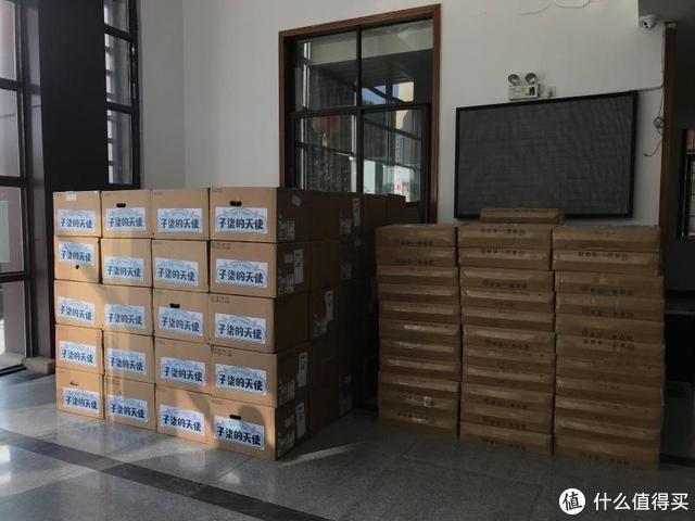 李子柒捐百台电脑给北川小学;小米支付宝合作上线快速集福功能
